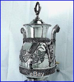 1868 Early Aesthetic Assyrian Revival Rogers Smith Samovar Coffee Urn 160 Oz