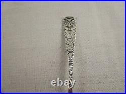 OWL 1892 Set of 8 Demitasse Spoons 1847 Rogers Bros. International Silver Plate