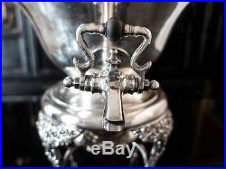 Vintage XL Silver Plate Coffee Urn Samovar Heritage FB Rogers